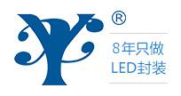 旭宇光电(深圳)股份有限公司