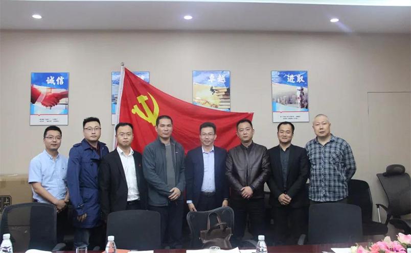 中共深圳市半导体照明产业发展促进会支部委员会召开第三次党员大会