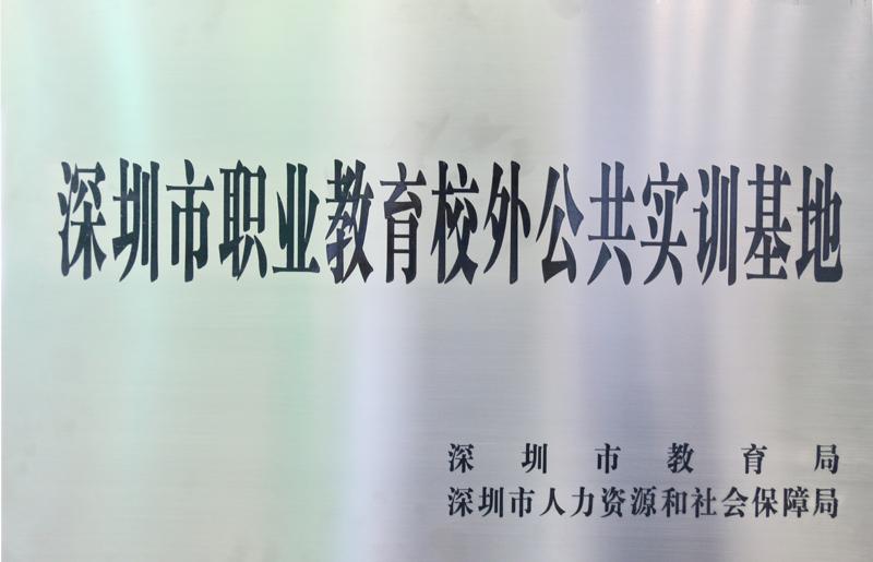 """旭宇光电实现产教融合,促进""""产学研""""一体化又一突破"""