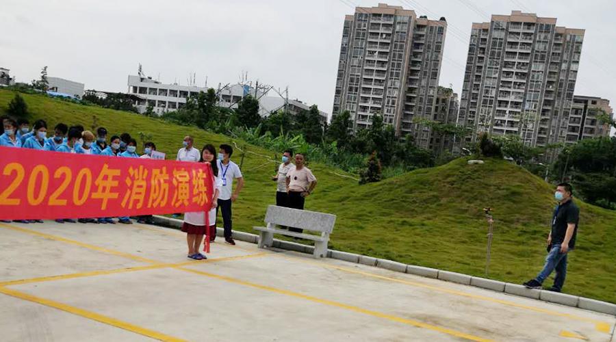 安全警钟时时响,消防意识在心中——广东旭宇高新科技园消防演练圆满结束