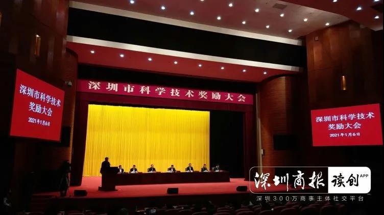 旭宇光电陈磊博士荣获深圳市青年科技奖